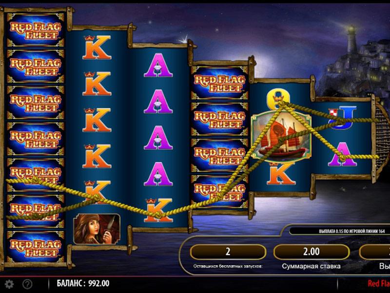 Hollywood casino play 4 fun
